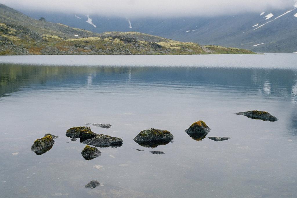 Озеро Сенгисъявр