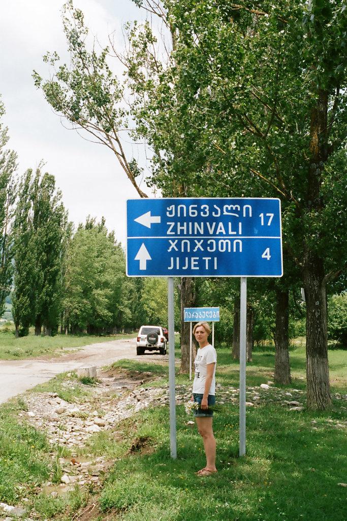 georgia-site-add-11.jpg