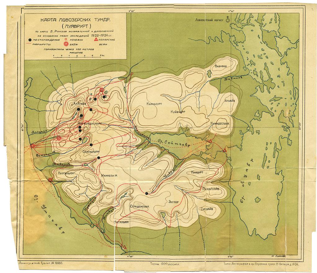 fersman-map.jpg